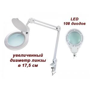 Лампа-лупа мод. 8062 LED (3D/5D)