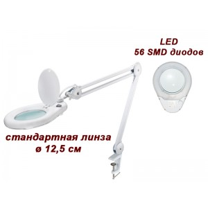 Лампа-лупа мод. 8066-А LED (3D/5D) світлодіодна