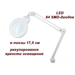 Лампа-лупа мод. 9006-D LED (3D/5D), кріплення до столу