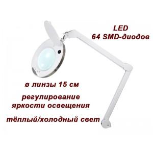 Лампа-лупа мод. 6014 LED (3D/5D) з регулюванням яскравості світла