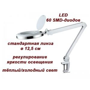 Лампа-лупа мод. 6023 LED (3D/5D)