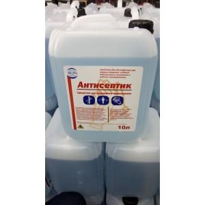 """Засіб для дезинфекції рук та шкіри """"Антисептик"""" (аналог АХД-2000) 10 л"""