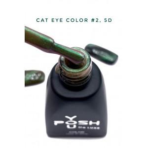 Гель-лак YouPOSH Cat Eye De Luxe 2, 12 мл