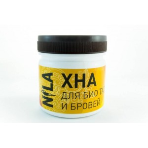 Nila Хна для брів та біотату коричнева, 100 г